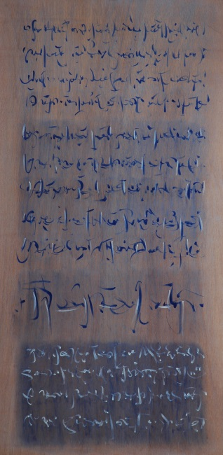 Mark_van_Praagh_Glass_Calligraphy_olieverf_opHout2_2013.jpg